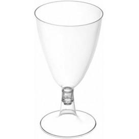 Calice Acqua PS 200 ml (100 uds)